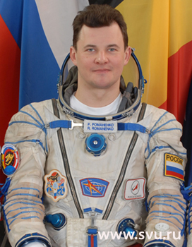 Герой Российской Федерации Романенко Роман Юрьевич