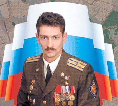 Герой РФ Сергей Шаврин